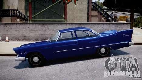 Plymouth Savoy Club Sedan 1957 для GTA 4 вид слева