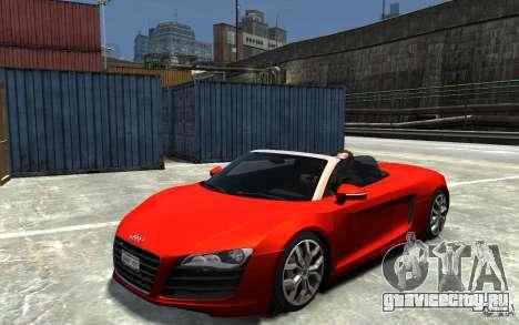 Audi R8 Spyder 5.2 FSI Quattro V4 [EPM] для GTA 4 вид справа