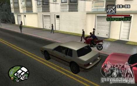 Универсальные огни заднего хода для GTA San Andreas третий скриншот