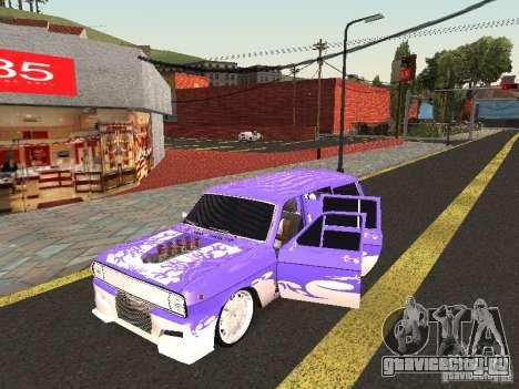 ГАЗ 24-12 Lowrider для GTA San Andreas вид слева
