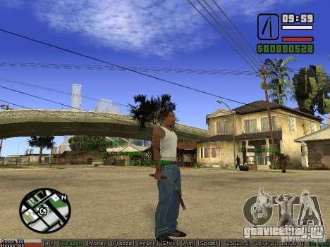 Пак оружия для GTA San Andreas пятый скриншот