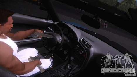 Mazda RX-7 Veilside v3 для GTA San Andreas вид сзади