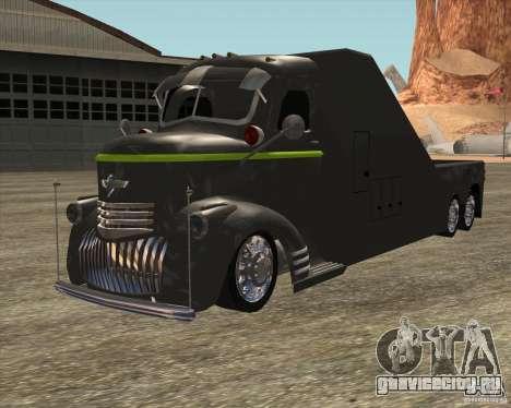 1946 COE Chevy SHAKE Inc для GTA San Andreas
