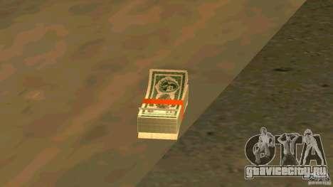 Акции МММ v1 для GTA San Andreas четвёртый скриншот