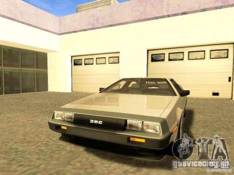 DeLorean DMC-12 V8 для GTA San Andreas вид сверху