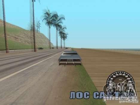 Спидометр Audi для GTA San Andreas третий скриншот