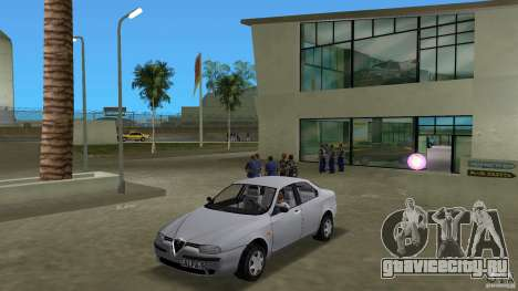 Alfa Romeo 33 для GTA Vice City