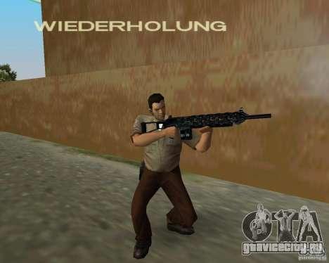 Пак оружия из S.T.A.L.K.E.R. для GTA Vice City пятый скриншот
