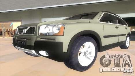 Volvo XC90 для GTA Vice City вид сзади