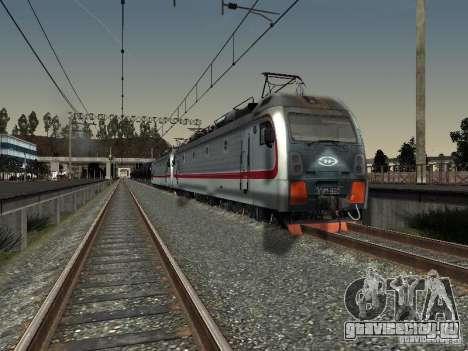 ЭП1М для GTA San Andreas