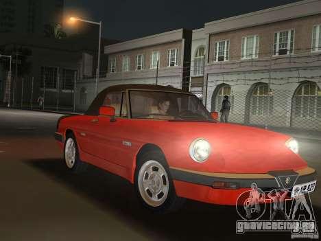 Alfa Romeo Spider 1986 для GTA Vice City вид справа