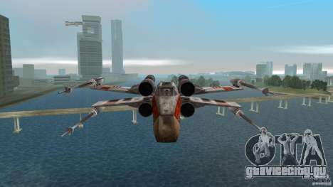X-Wing Skimmer для GTA Vice City вид изнутри
