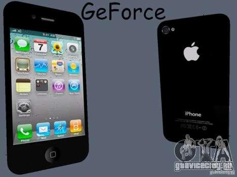 IPhone 4 для GTA San Andreas