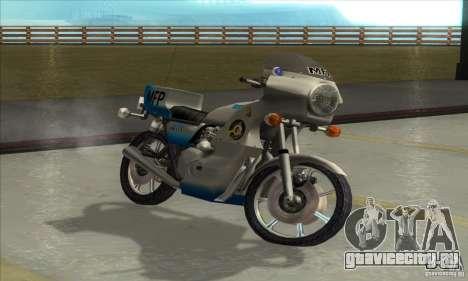 Kawasaki KZ1000 MFP для GTA San Andreas