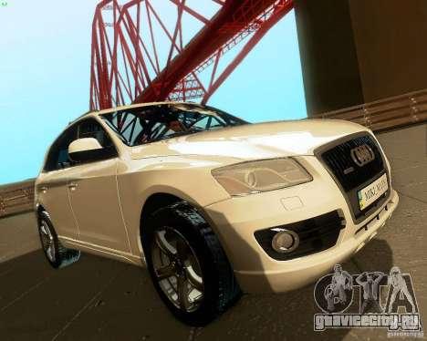 Audi Q5 для GTA San Andreas вид сбоку