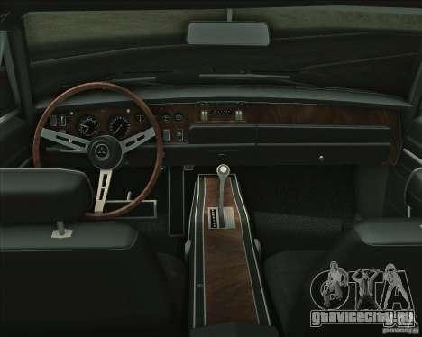 Dodge Charger RT 1969 для GTA San Andreas вид снизу