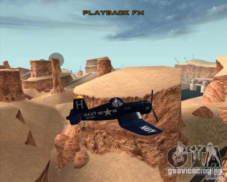 Aereo Corsair F4U1D для GTA San Andreas вид изнутри