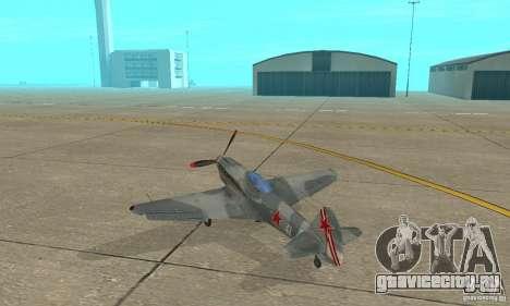 Як-9 в раскраске Севастополь для GTA San Andreas вид сзади слева