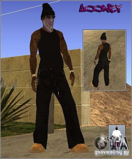 Скин пак Getto для GTA San Andreas пятый скриншот