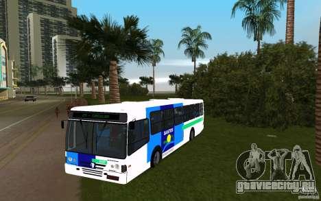 Caio Alpha VC для GTA Vice City