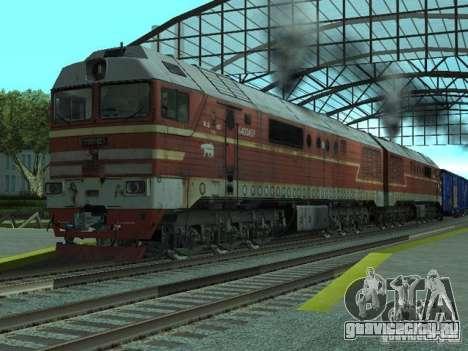 2ТЭ121-023 для GTA San Andreas