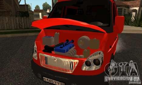 ГАЗель 2705 Грузо Пассажирская для GTA San Andreas вид сзади