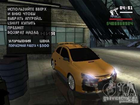 Opel Corsa Sport для GTA San Andreas вид сзади