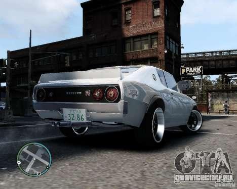 Nissan Skyline KPGC110 2000GT-X для GTA 4 вид справа