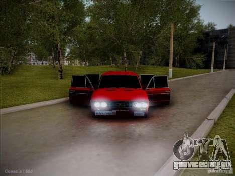 ВАЗ 2106 Пятигорск для GTA San Andreas вид сзади