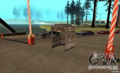 Таможня V1.0 для GTA San Andreas второй скриншот