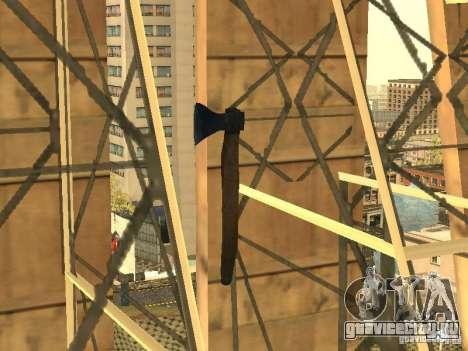 Топор для GTA San Andreas четвёртый скриншот