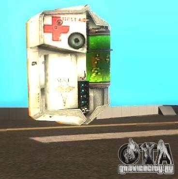 Броня и аптечка из Half-life 2 для GTA San Andreas второй скриншот