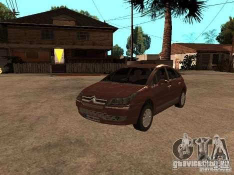 Citroen C4 для GTA San Andreas