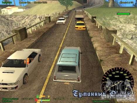 DMX для GTA San Andreas третий скриншот