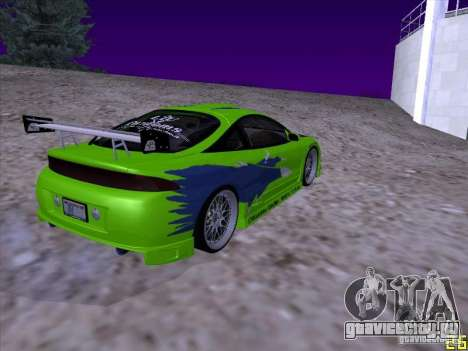 Mitsubishi Eclipse 1998 - FnF для GTA San Andreas вид сзади слева