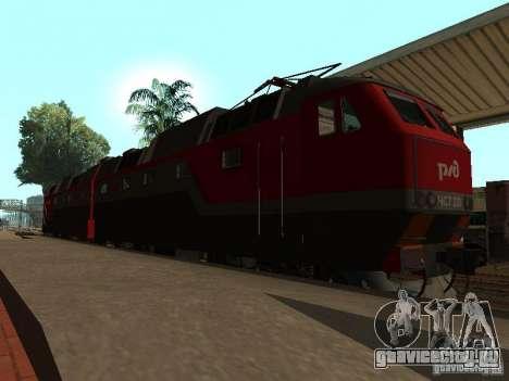 ЧС7 233 РЖД для GTA San Andreas вид слева