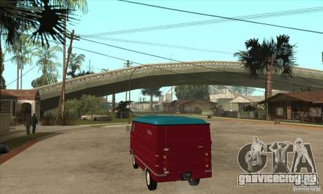ЕРАЗ 762 В для GTA San Andreas вид сзади слева