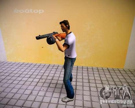 ППШ-41 для GTA Vice City пятый скриншот