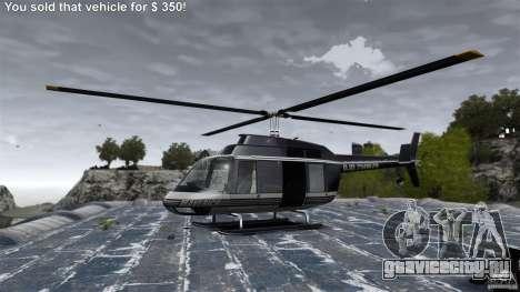 Реальная жизнь v1.1 для GTA 4 четвёртый скриншот