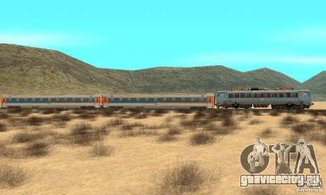 Mav V63 w AMX Inter-City Wagons для GTA San Andreas вид слева