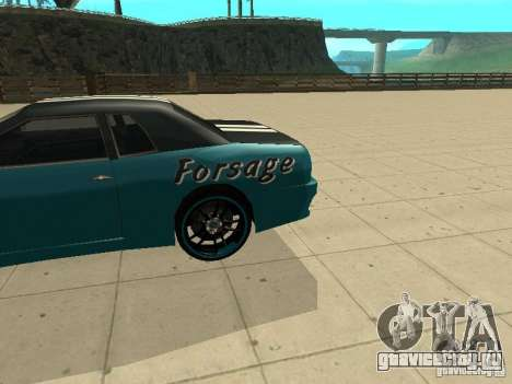 Elegy Forsage для GTA San Andreas вид сзади слева