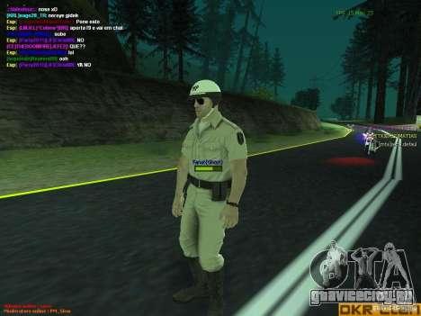 HQ texture for MP для GTA San Andreas второй скриншот