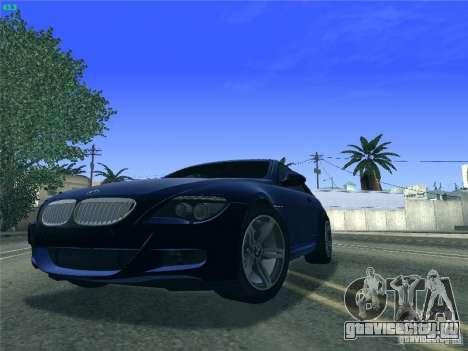 BMW M6 2010 Coupe для GTA San Andreas вид слева