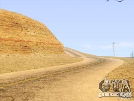 HQ Country Desert v1.3 для GTA San Andreas восьмой скриншот