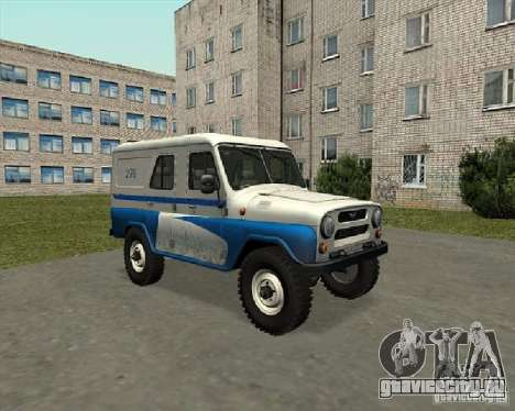 УАЗ-469П для GTA San Andreas вид справа