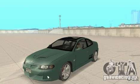 Vauxhall Monaro VXR Open SKY 2004 для GTA San Andreas