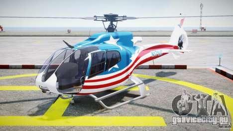 Eurocopter EC 130 B4 USA Theme для GTA 4