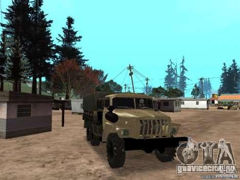 Урал-4320 для GTA San Andreas