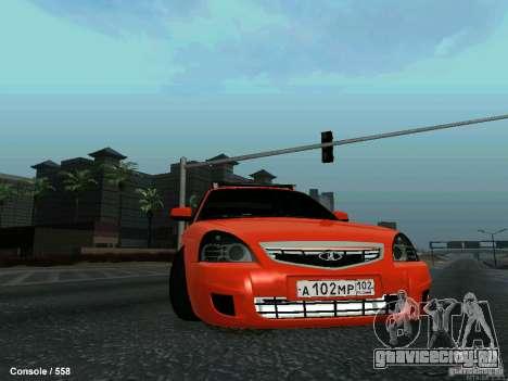 ВАЗ 2170 102-RUS для GTA San Andreas вид сбоку
