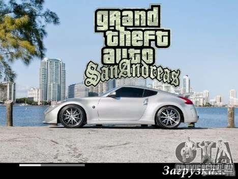 Новые загрузочные экраны 2011 для GTA San Andreas шестой скриншот